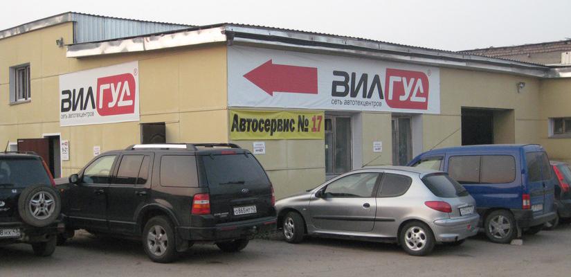 Автосервис Кирпичная